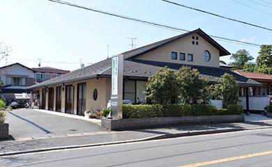西賀茂デイサービスセンター