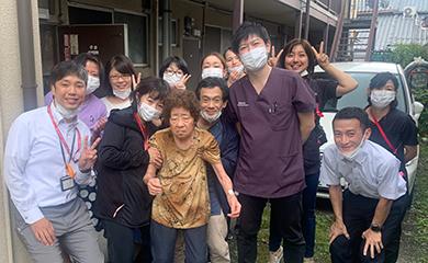 渡辺西賀茂診療所